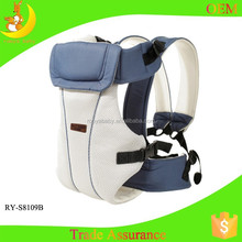 Chinese wholesale good price baby carrier for twins with high quality
