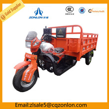 200cc China Motorcycles 3 Wheel Motorcycle For Cargo Shipping