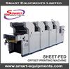 man roland offset printing machine spare parts