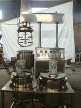 Best Quality margarine making machine, mayonnaise making machine,detergent mixing machine manufacturing equipment