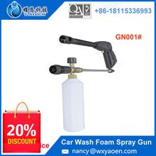 Foam Gun Shampoo Washing Car Model A B C D E