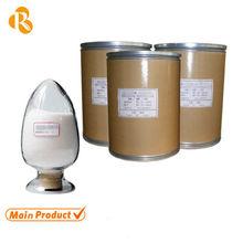 High Qulaity PEA, Phenylethylamine HCL,Phenylethylamine