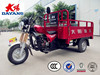 2015 Hot New design famous model Tricycle 3 Wheel Bike Cargo 150CC air-cooling and all parts