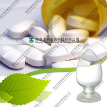 aloe vera extract for beverage