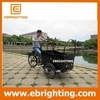 2015 best selling china 3 wheel motor tricycle for kids