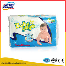 2015 china supplier baby print adult diaper, free adult baby diaper sample,baby adult diaper