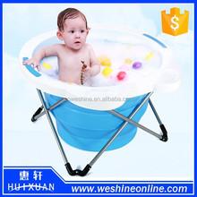 Fashion folding bath barrel new type baby products new folding bath barrel