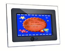 shelf lcd media player, 7 inch display digital signage for retail stores