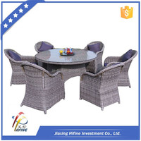 2015 New Style Garden Aluminium rattan furniture