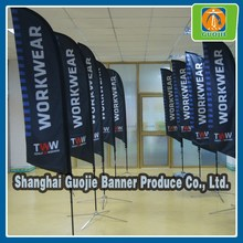 advertising outdoor banner flag , beach flag , feather flag in 2015