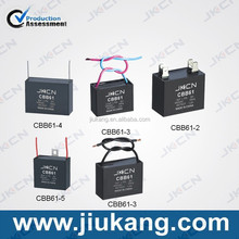 2015 electronics component/fan parts ceiling fan capacitors