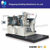 TL-780RD vertical automatic stamping die-cutting machine,paper cutter