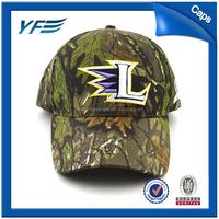 baseball cap printing machine/baseball cap with wings/dye sublimation 5 panel hats