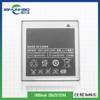 china phone batteries new arrival SII /EB625152VA 1800mah manufacture mobile phone battery