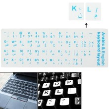 Arabic & English Learning Keyboard Layout Sticker for Laptop / Desktop Computer Keyboard