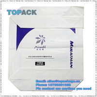 100kg 50kg 25kg 10kg high quality cement bag with valve for packing rice, flour, wheat, paddy