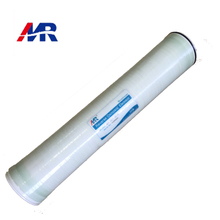 Hot sale industrial low pressure RO membrane 8040