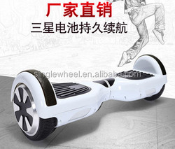 New Style Two-wheel Self Balancing Electric Scooter Twisting Electric Skateboard Mini Balance Scooter Car