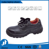 2015 new brand safety shoes wholesale for sale from china