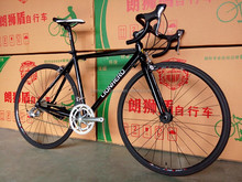 aluminum alloy 16 speed road bike road racing bikes 700c for sale