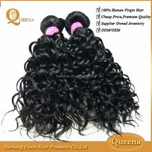 Alibaba Golden Supplier Supply High Grade Quality Wholesale Hair
