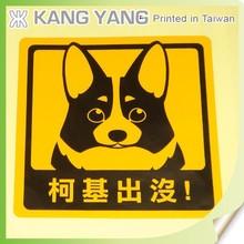 Custom Sticker- Best Quality Custom Design UV coating vinyl Die Cut Sticker
