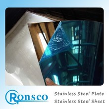 304 Mirror Polish Stainless Steel Sheet , Mill Price Stainless Steel Plate ,8K Surface Coated with PVC