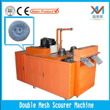 stainless steel wire mesh brush cleaning ball making machine with 0086 18315708563