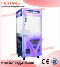 Newest crane machine/gift crane video game machine for amusement park