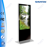 High quality 46 inch mall advertising full HD LED ad player