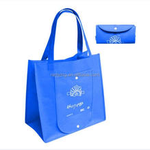 Folding Shopping Non-woven Bag With a Pouch