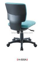 Mouse over image to zoom Boss-Design-Komac-Q-Modern-Mesh-Task-Office-Chair-Black-Office-Equipment Boss-Design-Komac-Q-M H-505A