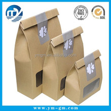 Custom Made Promotional Cheap Small Brown Kraft Paper Bag for Food