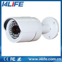 1mp 720p security outdoor ir cctv bullet p2p ip camera