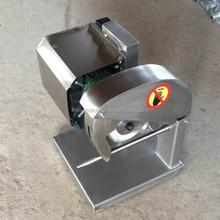 Pollo máquina de corte | pollo cortador