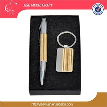 design gifts wooden keychain and pen gift set