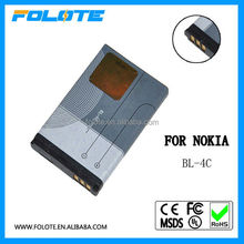 890mAh for 5100 6100 6125 6131 6170 6260 6300 i7270 for Nokia bl-4c