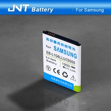 Best cell phone battery for samsung galaxy s3 i9300