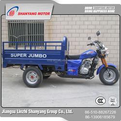 wholesale promotional product trike chopper three wheel motorcycle