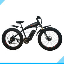 """Chinese manufacturer selling 26"""" electric beach cruiser bicycle CE approval"""
