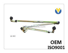 China supplier truck wiper linkage, high quality wiper linkage, professional wiper linkage
