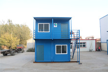 Economical Pack Cargo Containers portable toilets container house