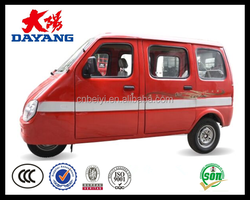 High Quality Hot Sale 150cc/175cc/200cc/250cc/300cc Closed Passenger Tricycle For Adult