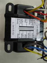 high quality 5K voltage output transformer for tube LM-9905P