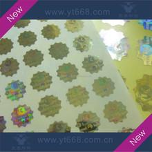 Special shape complicated hologram label
