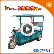 Brand new three wheeler for 6 passenger with high quality