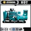 best buy soundproof generator 50hz 1000kva yuchai silent diesel generator for sale