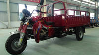 heavy duty cargo tricycle for sale