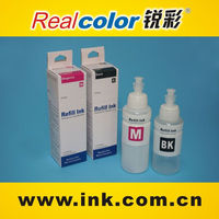 Realcolor digital printing dye ink for fabric textile