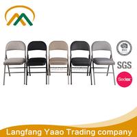 Wholesale metal folding chairs wedding KP-C1311